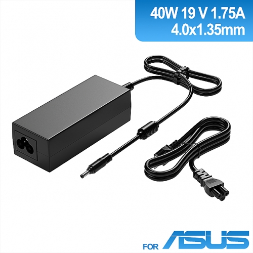 19V 1.75A 33W Charger for Laptop Asus